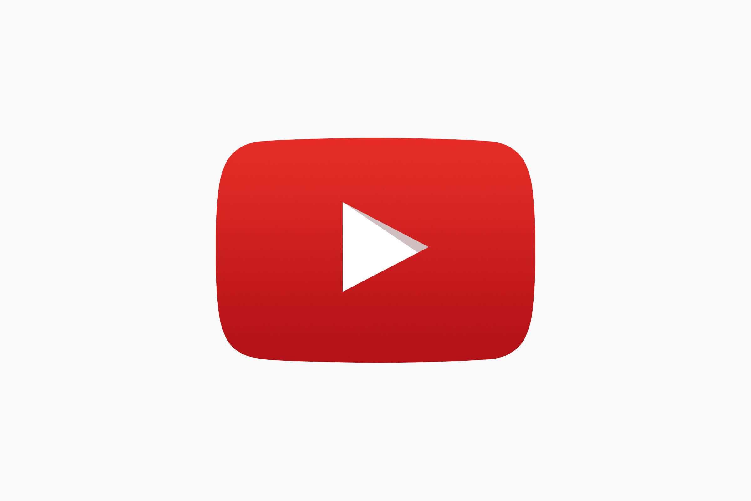 Engelli ve Yaşlı Hizmetleri Genel Müdürlüğüne Ait Youtube Kanalı