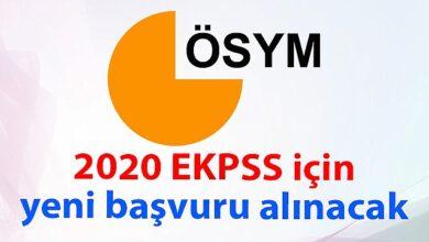 Photo of EKPSS İçin Tekrar Geç Başvuru Yapılabilecek