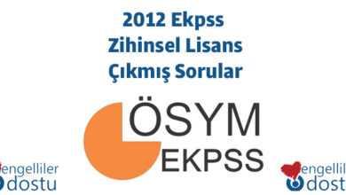 Photo of 2012 Ekpss Zihinsel Lisans Çıkmış Sorular