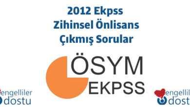 Photo of 2012 Kpss Zihinsel Önlisans Çıkmış Sorular