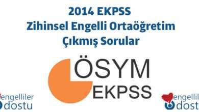 Photo of 2014 Ekpss Zihinsel Ortaöğretim Çıkmış Sorular