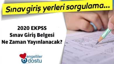 Photo of 2020 EKPSS sınav giriş belgesi ne zaman yayınlanacak? Sınav ne zaman?