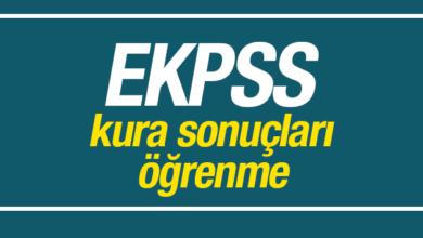 Photo of ÖSYM EKPSS 2020 Kura Başvuru Şartları ve Kılavuzu! EKPSS sonuçları 2020!